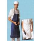 Tablier de cuisinier